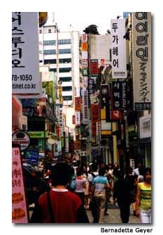 Shopping in Seoul?  Save about 9000 won (Korean currency) to pay your airport departure tax.