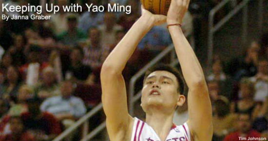 Yao Ming spends a lot of time on the road with the team.