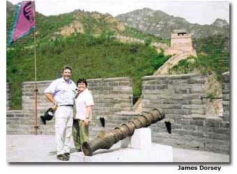 The author and his wife on the Great Wall of China.