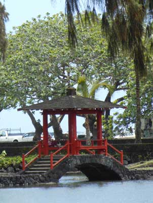 Japanese bridge in Queen Liliuokalani Gardens. Photo by Leslie Jones