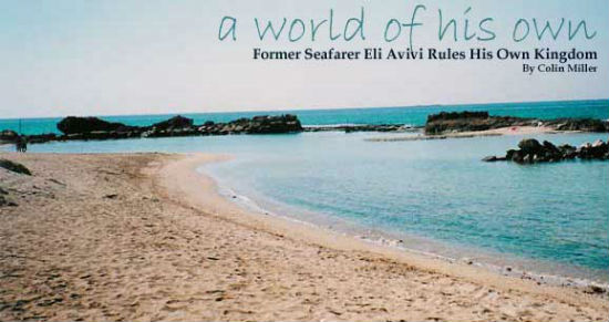 A World of His Own: Eli Avivi