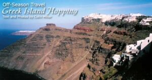Off-Season Travel: Greek Island-Hopping