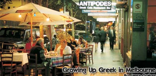 Louis Mandylor: Growing Up Greek in Melbourne, Australia