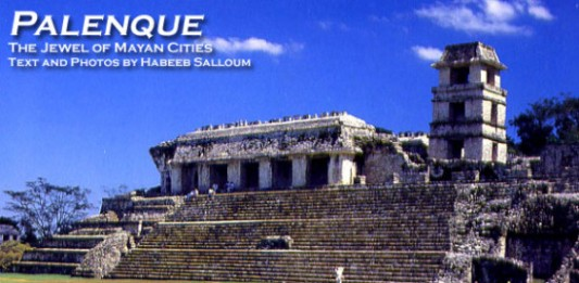 Palenque: The Jewel of Mayan Cities