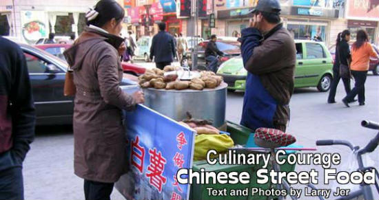 Culinary Courage: Chinese Street Food