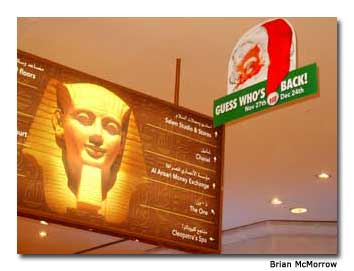 An unlikely pair — the Sphinx and Santa — welcomes visitors to the Wafi City Mall.