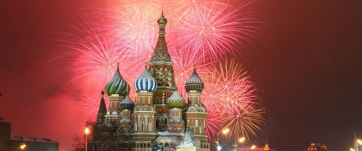 New Year's Eve fireworks in Moscow, Russia
