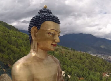 Bhutan is a land unlike any other.