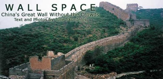 Wall Space: China's Great Wall Without the Crowds