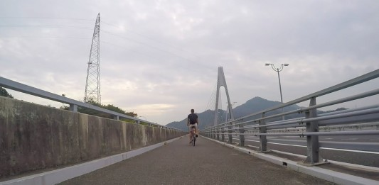 Video: Cycling Across Japanese Islands