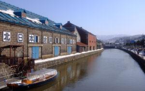 A Weekend in Hokkaido: Travel in Japan