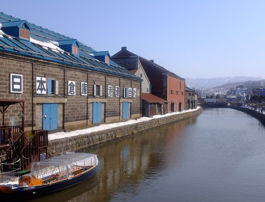 Otaru, Japan. Photo by Andrew Day