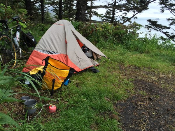 Tent Pitched