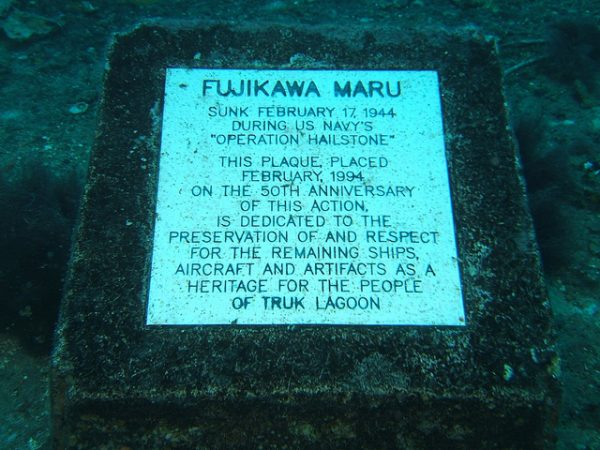 Fujikawa Maru - Dedication plate on Fujikawa Maru. Photo by Flickr/Stephen Masters