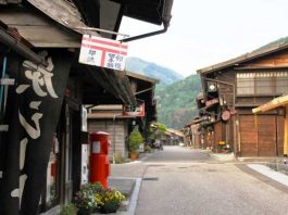 The Nakasendo Way explores one of Japan's ancient highways. Photo by Victor Block