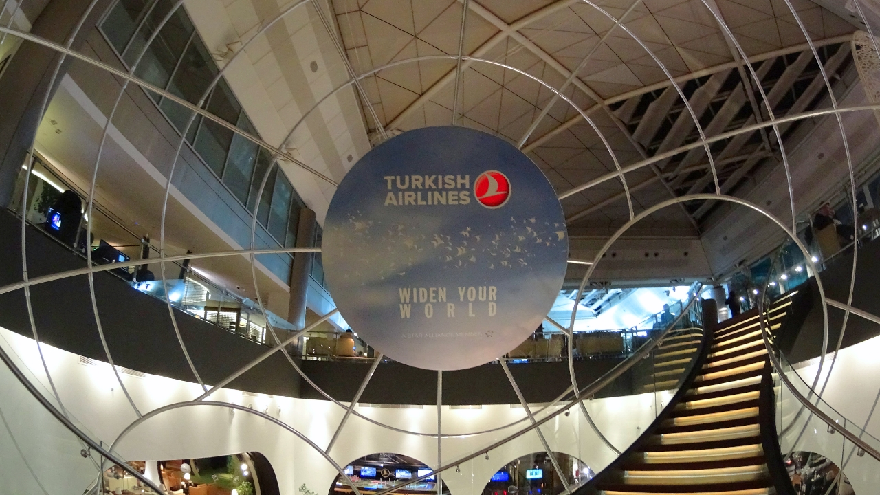 Turkish Airlines lounge