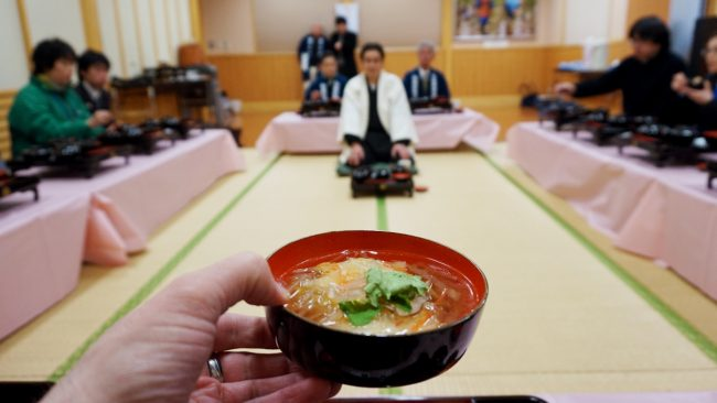 Mochi ceremony