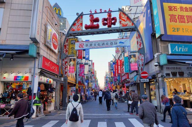 Ameya Yokocho area of Tokyo