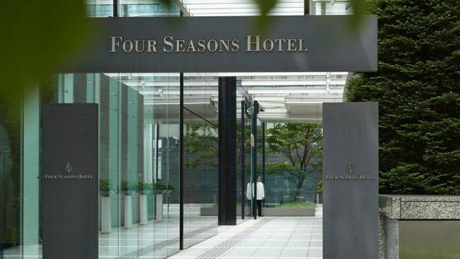 Visiting the Four Seasons Hotel Tokyo at Marunouchi