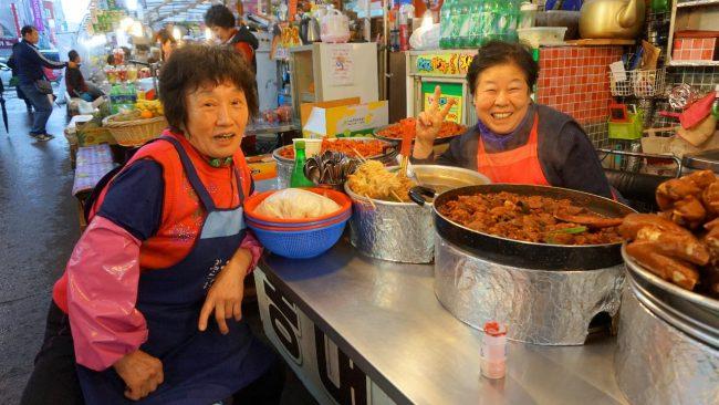Smiling Koreans