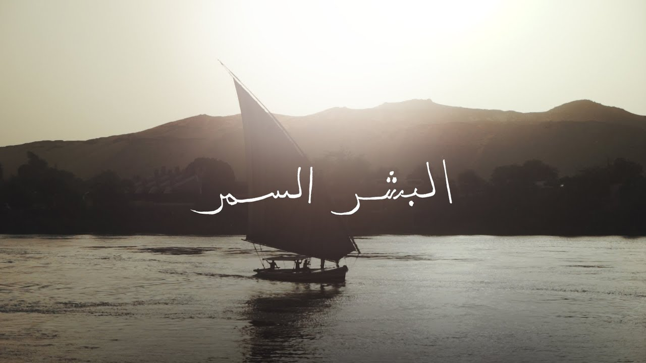 Video: On the Banks of the Nile in Aswan, Egypt