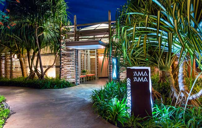 'AMA'AMA – Contemporary Island Cooking