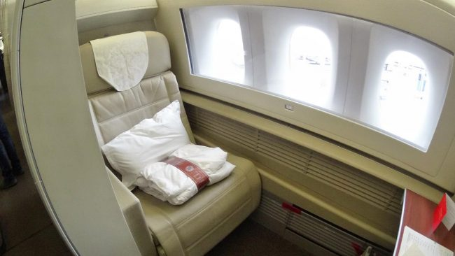 Fly in Style in this China Eastern Airlines First Class Suite