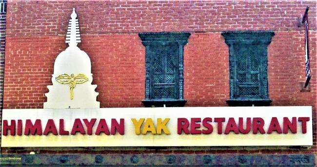 Yak is the menu specialty at this restaurant in Queens, New York. Photo by Victor Block