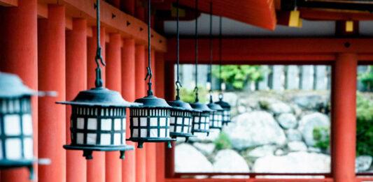 Itsukushima Shrine: Hidden in the Shadows of Hiroshima Bay