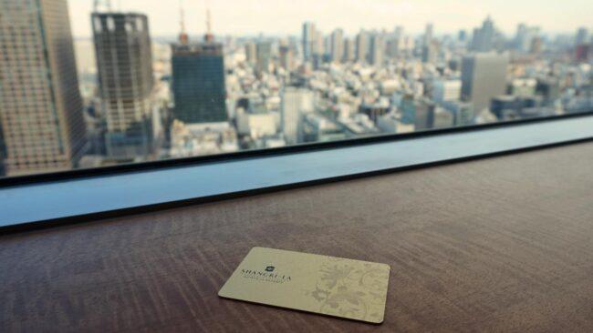 Shangri_la Tokyo