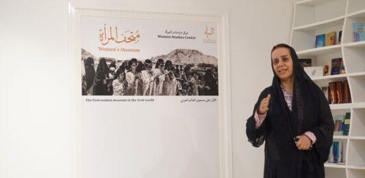 Visiting Dubai's Women's Museum – Bait al Banat