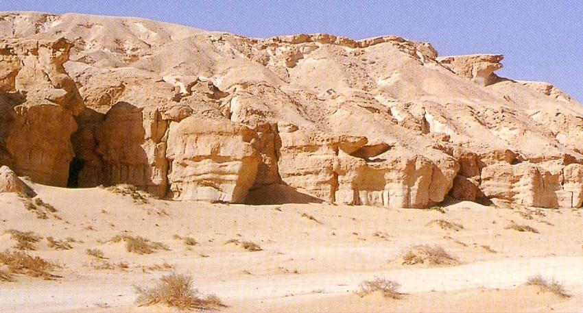 The Jabal Al Qarah Caves, Al Hofuf, Saudi Arabia