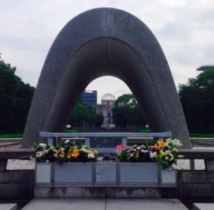 The Heritage dome in Hiroshima, Japan.
