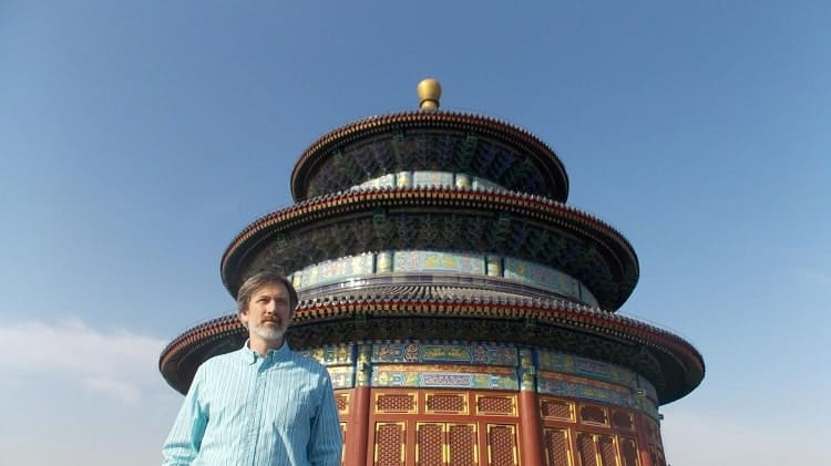 Eric D. Goodman, the writer, in front of Tiananmen Square