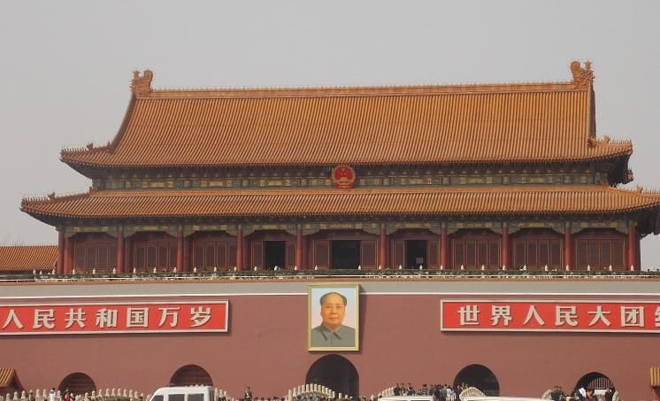 Tiananmen Square is the world's largest public square.