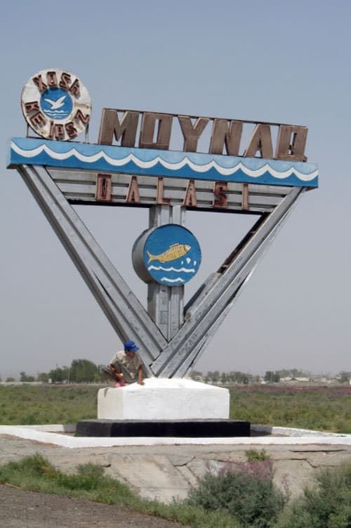 Entrance to Moynaq in Uzbekistan