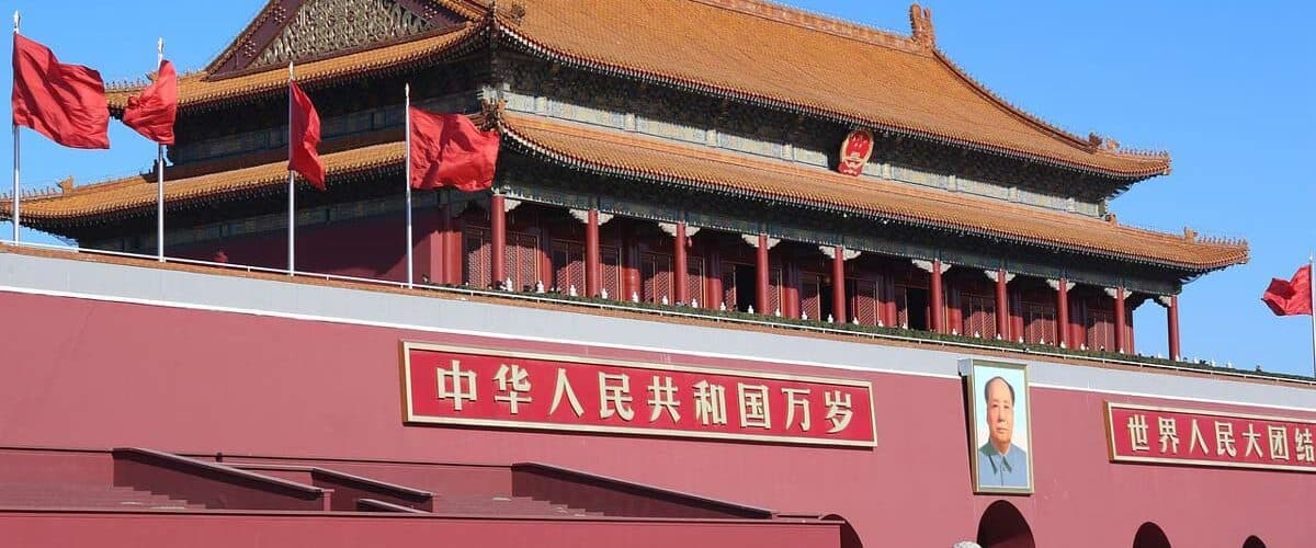 A visit to China's historic Tiananmen Square.