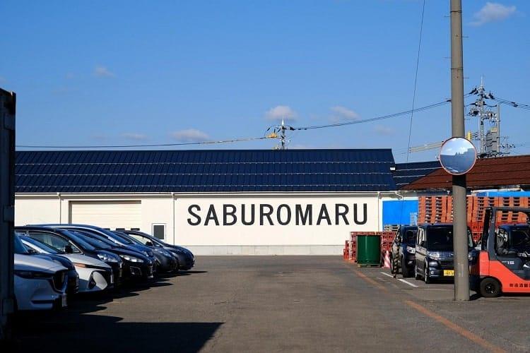 Saburomaru Distillery in Toyama