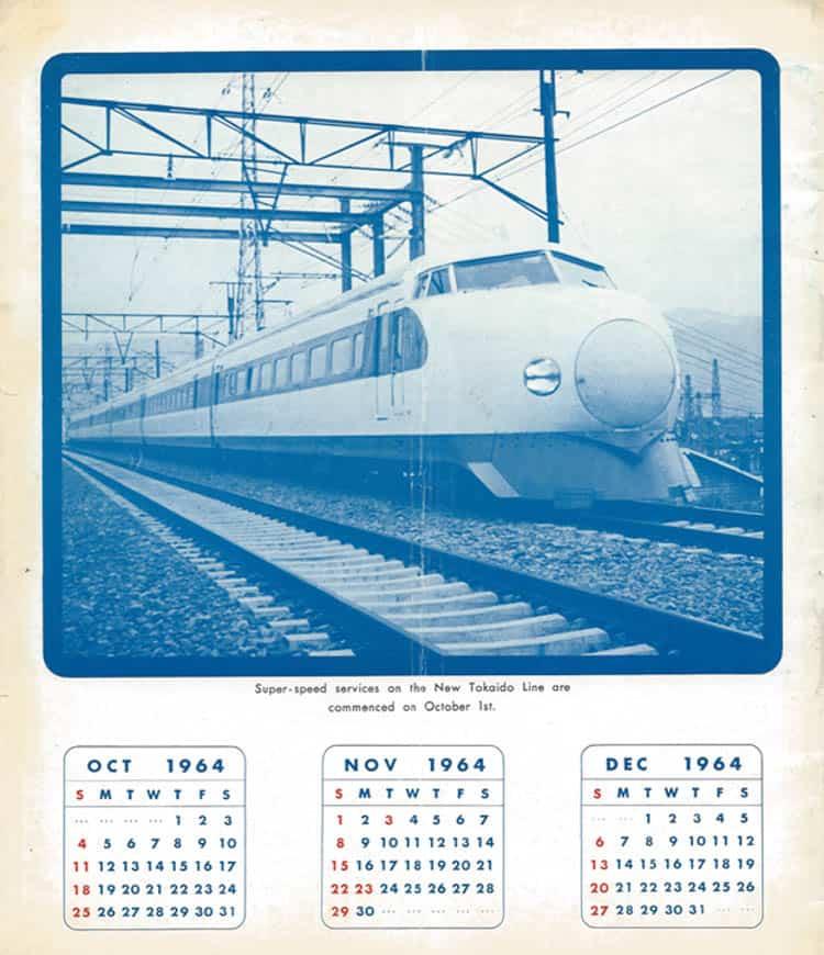 Old calendar of train in Tokyo